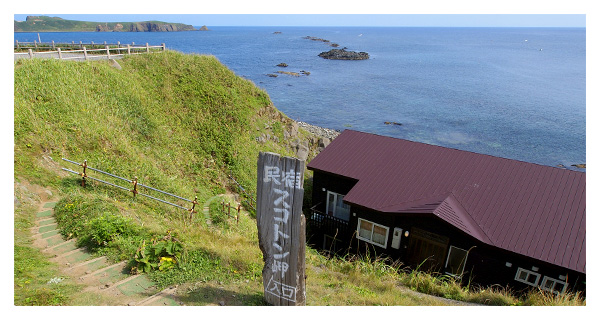 Minshuku(Guest-house) Business